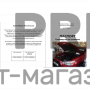 Амортизаторы (упоры) капота «Rival» для Mitsubishi Pajero IV 2006-2019