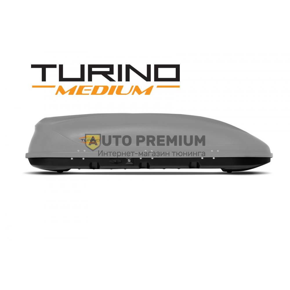 Автобокс на крышу Серый Turino Medium (460 л) Аэродинамический